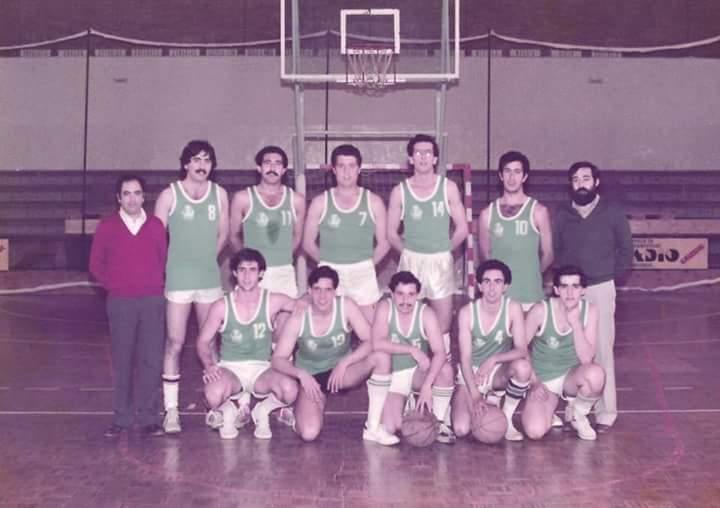 Baloncesto (foto 2)