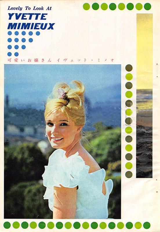 1962 - Calendario Japón - Yvette Mimieux