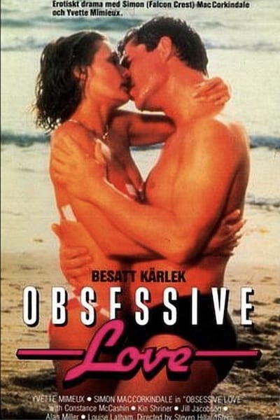 1984 - obbsessive love - YvetteMimieux